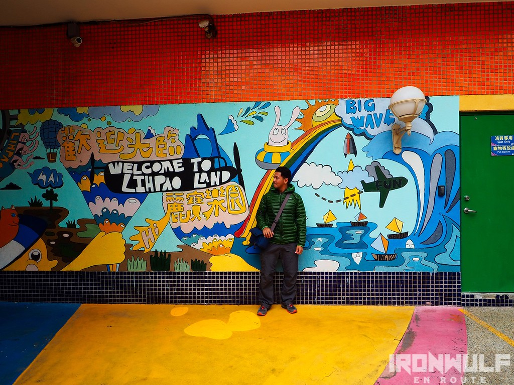 Liphao Land mural