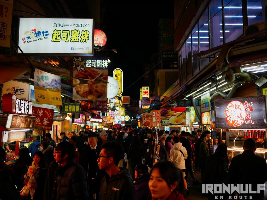 Bustling Fengjia Night Market