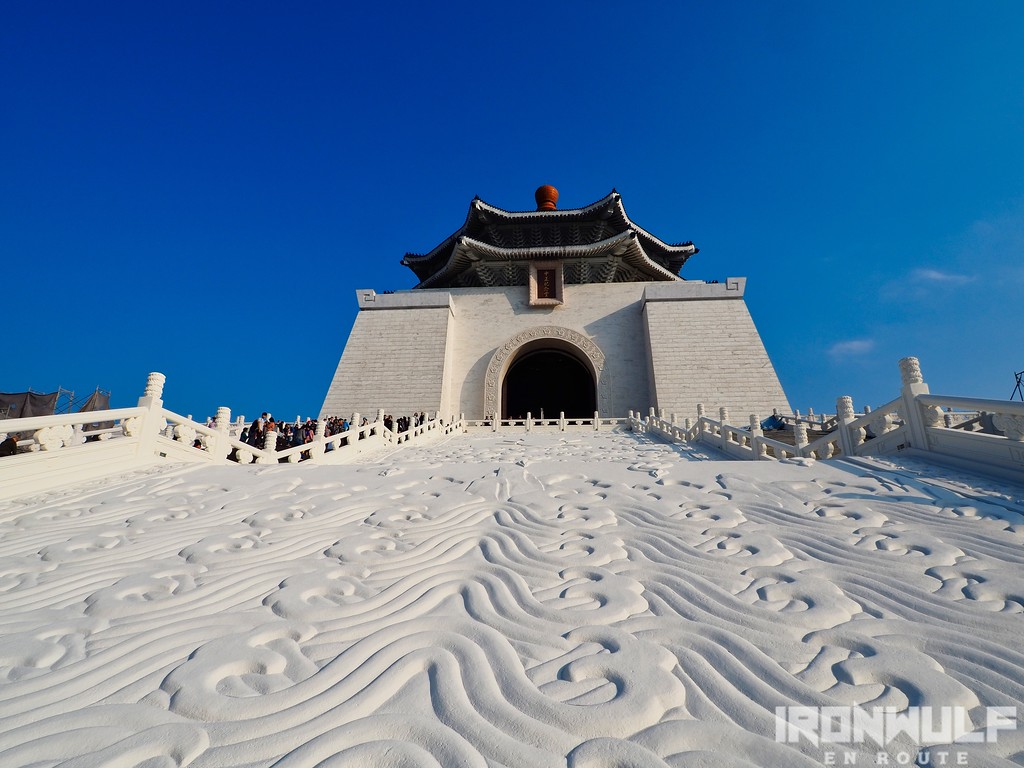 The Chiang Kai-shek Memorial Hall